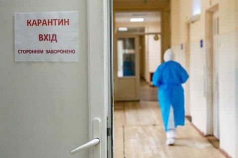 В Украине обновили деление на карантинные зоны (обновлено)