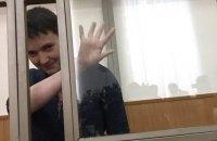 Суд зачитал обвинение Савченко в убийстве (обновлено)