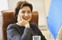Венедіктова призначила своїм заступником Мустецу