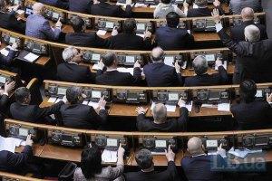 У Раді з'явився проект дострокових парламентських виборів