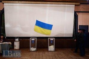 В Україні стартувала виборча кампанія