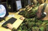 FT: Росія веде проти України кібервійну