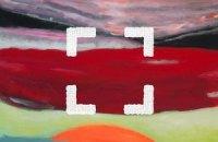 Ко Дню Независимости в Мистецьком Арсенале откроется выставка пейзажей