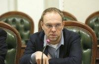 """""""Батькивщина"""" будет контролировать действия президента во время военного положения"""