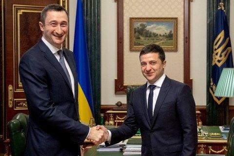 Зеленский сменил главу Киевской обладминистрации