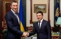 Зеленський змінив голову Київської обладміністрації