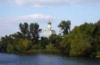 В Днепропетровске появятся 2 галереи, театрально-концертный зал и мемориал О. Гончара