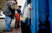"""""""Укрзализныця"""" предлагает пассажирам путешествовать вместе с автомобилем"""