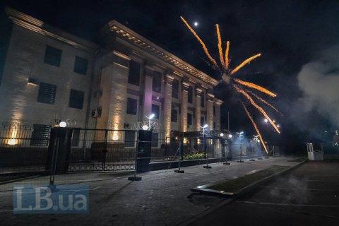 Россия возбудила два дела по событиям у ее посольства в Киеве