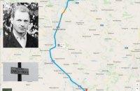 Костянтинівка перейменувала вулицю для створення 50-кілометрового проспекту Олекси Тихого