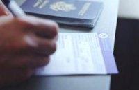 В Германии считают, что украинцев пустят в ЕС без виз через несколько лет
