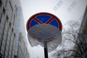 Гидрометцентр не ждет снега на Новый год