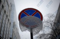 Завтра в Киеве снег, -4...-6