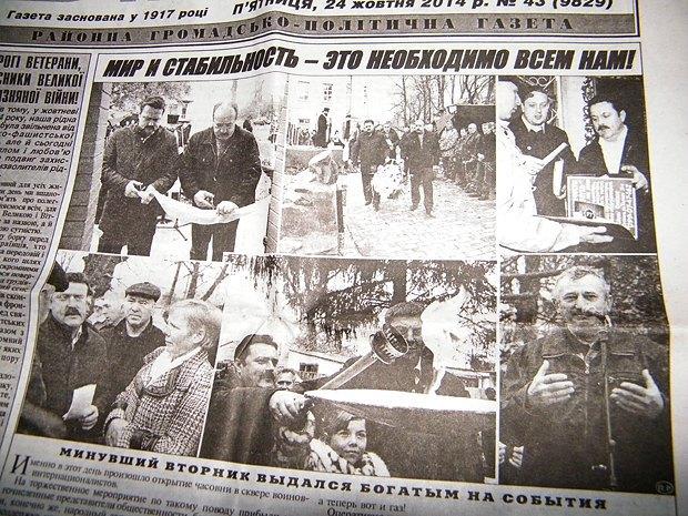 Стаття про Деркача на першый шпальті місцевої газети