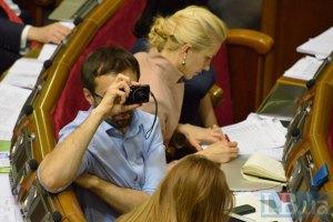 Депутатів, які не голосували за посилення повноважень РНБО, мало не виключили з фракції БПП, - нардеп