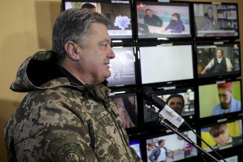 Порошенко повідомив про контракти на постачання засобів оборони на $1,5 млрд