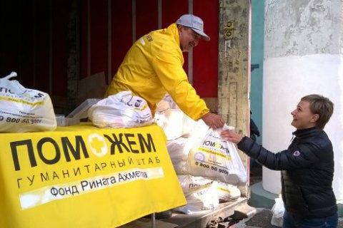 У квітні Штаб Ріната Ахметова доправить допомогу для 46 населених пунктів