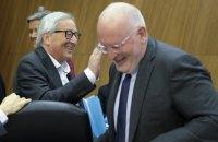Голландец Тиммерманс стал главным претендентом на пост председателя Еврокомиссии