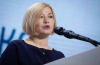 """Геращенко обвинила """"Нацдружины"""" в избиении активистки """"ЕС"""" возле КСУ"""