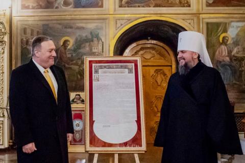 США приветствовали ПЦУ с годовщиной получения Томоса