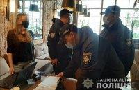 У Києві під час локдауну виявили 10 тисяч порушень правил карантину