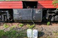 Рівненські залізничники попались на крадіжці дизпалива з маневрових тепловозів