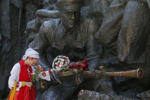 АПУ відмовилася від поховання останків невідомого бійця АТО в Парку Слави в Києві