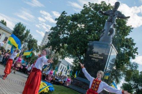 У Харкові відкрили севастопольський пам'ятник Сагайдачному