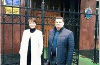 ГПУ допитала екс-міністра юстиції Лукаш у справі про незаконне заволодіння Сухолуччям