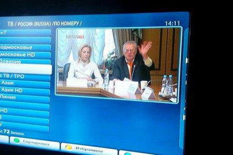 СБУ заблокировала ретрансляцию вКиеве нелегального русского ТВ