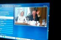 CБУ заблокировала ретранслятора российских телеканалов в Киеве