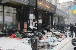 На участников лежачего протеста у ГПУ завели дело