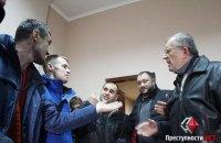 """В Николаеве сорвали мероприятие """"Украинского выбора"""" Медведчука"""