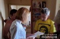 В Киевской области мужчина снимал и продавал порно со своими малолетними детьми