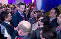 """""""Удар"""" планує самостійно брати участь у місцевих виборах"""