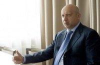 Турчинов закликав активніше шукати російську агентуру для обміну на заручників-українців