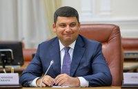 Гройсман объявил о начале внедрения 4G в Украине