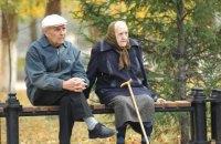 10 міфів про пенсійну реформу: правда і брехня про закон, що стосується кожного українця
