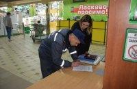 ДСНС повідомила про недопуск працівників до перевірки ТЦ у Миколаєві