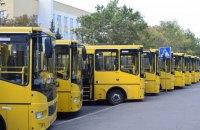24 новенькие школьные автобусы переданы в районы и ОТГ Николаевщины