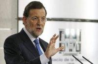 Іспанія може попросити фінансову допомогу