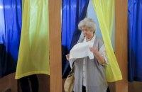 В Украине проходят досрочные выборы в Верховную Раду (обновлено)