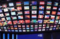 ФИФА выделит национальным федерациям 1,5 млрд долларов на борьбу с последствиями коронавируса