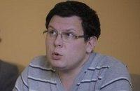 """Негативные публикации в европейских СМИ о Евро-2012 в Украине – """"обычный европейский расизм"""", - эксперт"""