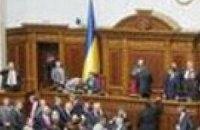Депутаты увеличили себе финансирование на 100 миллионов