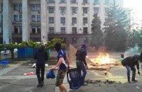 ГПУ повідомила про підозру екс-начальнику одеської міліції через події 2 травня
