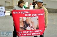 """Украина переплатит за лекарства для лечения гемофилии 35% от стоимости, - """"Биофарма"""""""