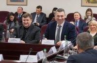 Власти Киева поддержат заявку Украины на проведение универсиады