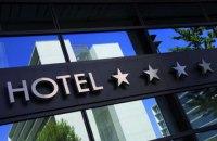Мінкультури та Держтуризм готуються категоризувати готелі
