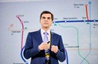 УЗ показала можливу схему ліній Kyiv City Express